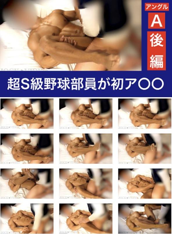 Men's Rush.TV – RSA-253 – 選抜選手 part.73 /S級野球部員がア〇〇初挑戦!?(後編)【アングルA】