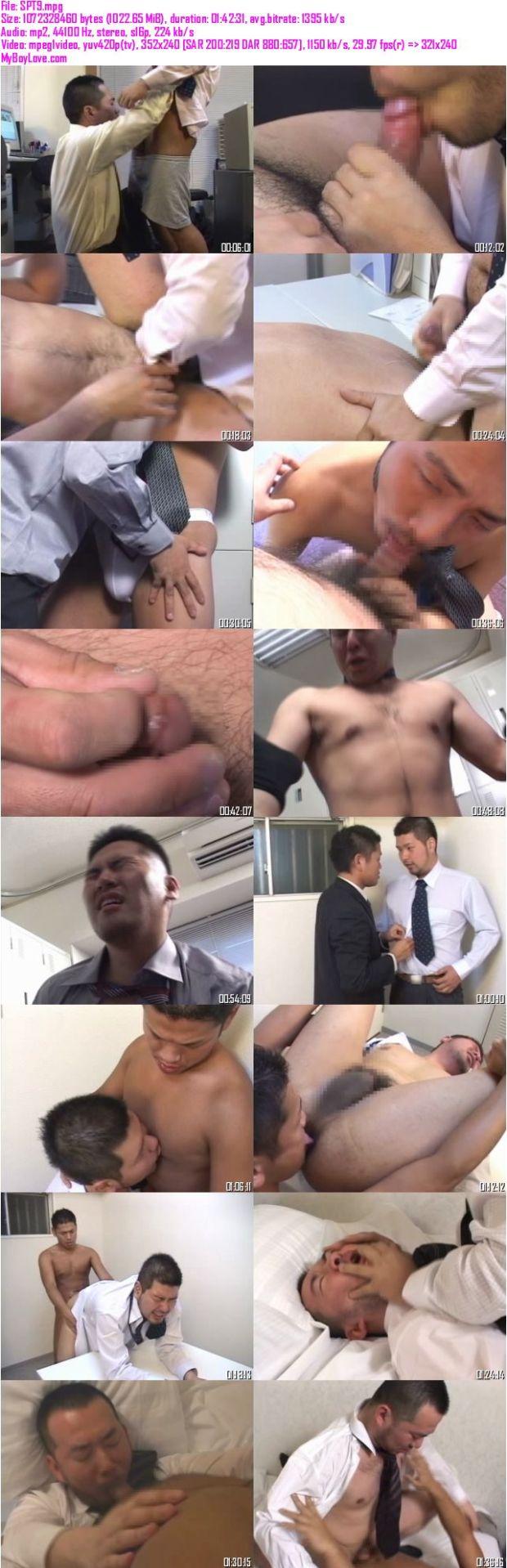 TYSON SPORTUS – スーツ淫悶雄漬け野郎