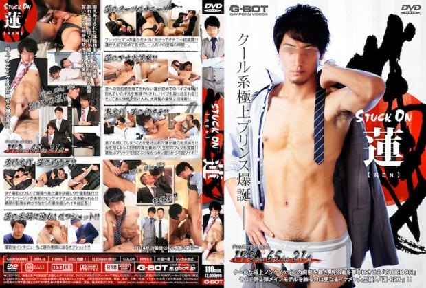 G-BOT – STUCK ON 蓮 -REN-
