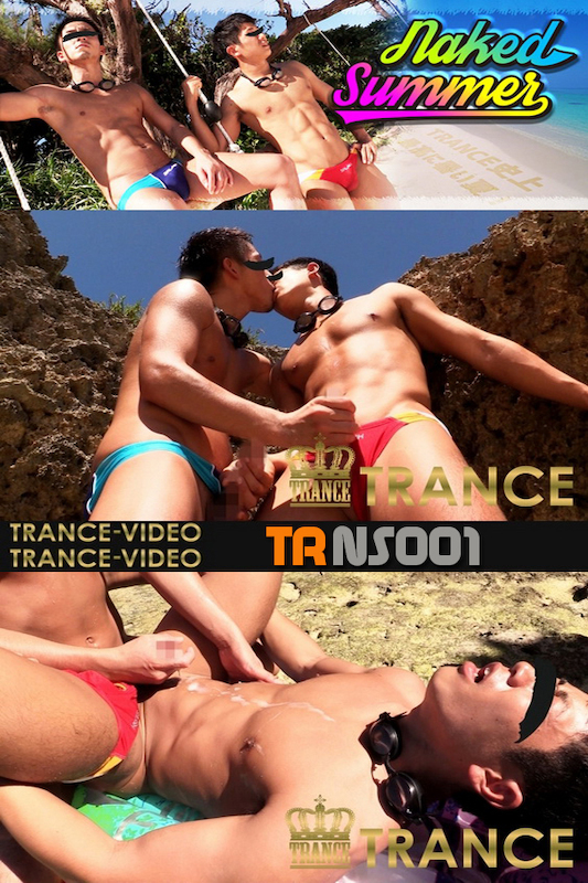 HUNK CHANNEL – TR-NS001 – Naked Summer part1