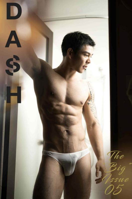 Dash Magazine No.05 [Ebook+Video]