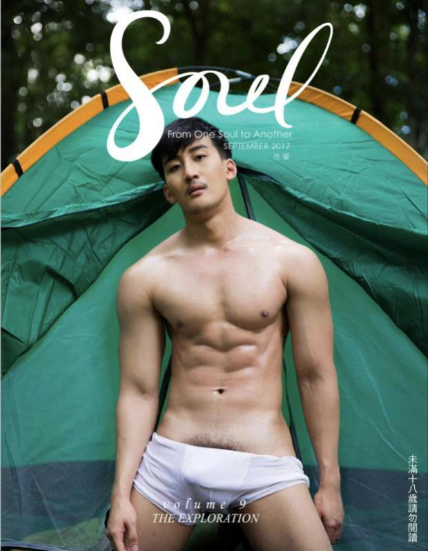 Soul Issue 09