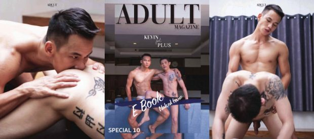 Adult magazine Special No.10 – Kevin & Plus [Ebook+Video]