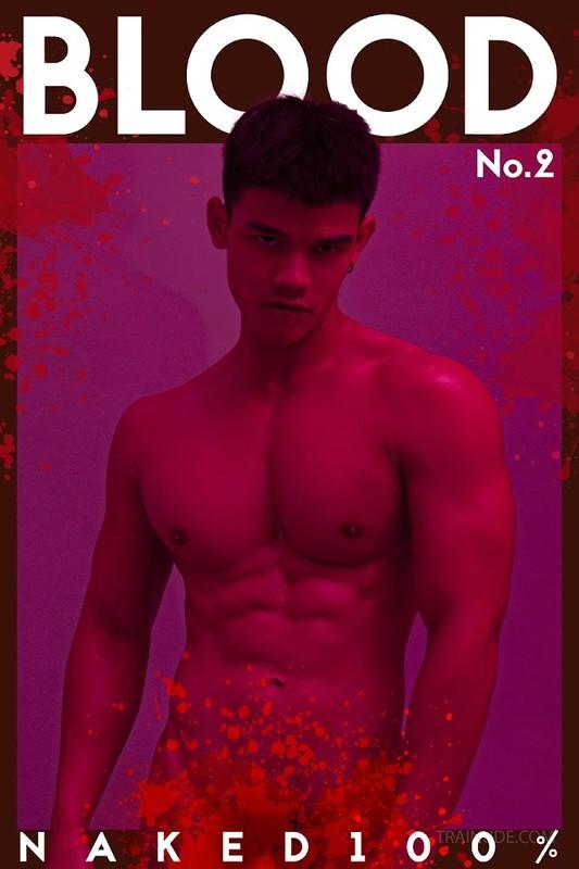 BLOOD 02 – Justin Nguyen (Lộc Nguyễn)
