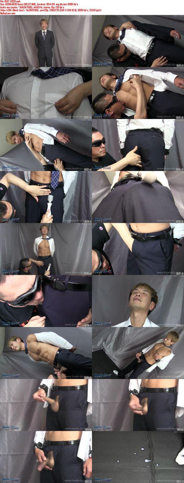HUNK CHANNEL – BEAT-0030 – スーツを身にまとった色黒マッチョが拘束されて振動責めで濃厚ザーメン大放出