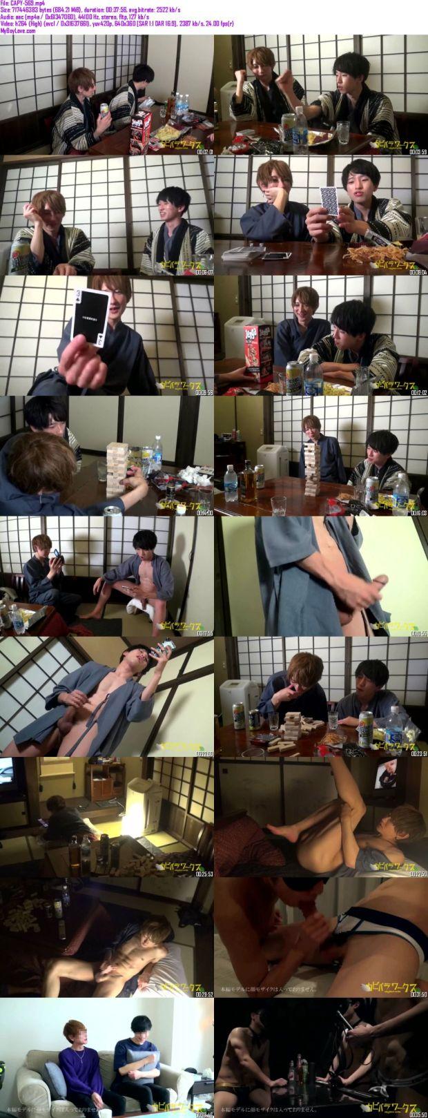 Men's Rush.TV – CAPY-569 –【たくみ】&【隼人】1泊2日温泉旅行VO3夜の宴(色々なことがあったよ)開始!