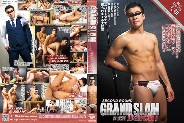 COAT WEST – GRAND SLAM #023 大知 SECOND ROUND