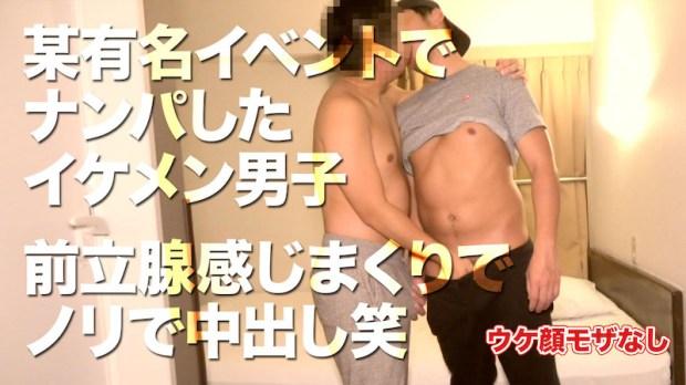 FC2 Video – PVV-1188600 – 某ノーパンス○ェットイベントでナンパしたイケメン男子をホテルに連れ込みノリで中出し笑