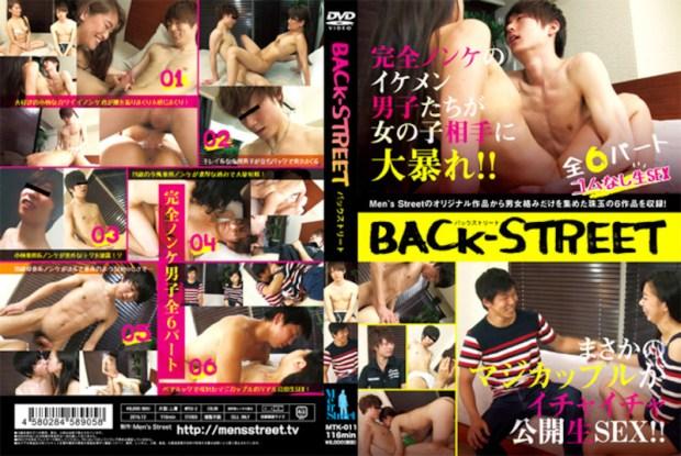 Men's Street – BACK-STREET