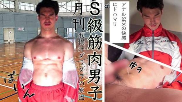 西麻布撮影所 – NS-1091 –S級筋肉男子我慢汁ダラダラの原因