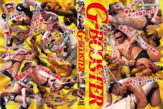Wrestle Factory – G-BOOSTER~決闘!!失神KO~