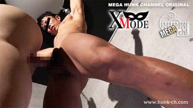 HUNK CHANNEL – XM-0050 – Xに拘束されたノンケの勃起雄魔羅筋肉棒を性女が喰い尽くす!!!太デカマラマッチョなスイマーな幸真(こうま)くん26歳!!デカマラをバインバインもてあそんで喰っちゃいます!!!【生挿入】
