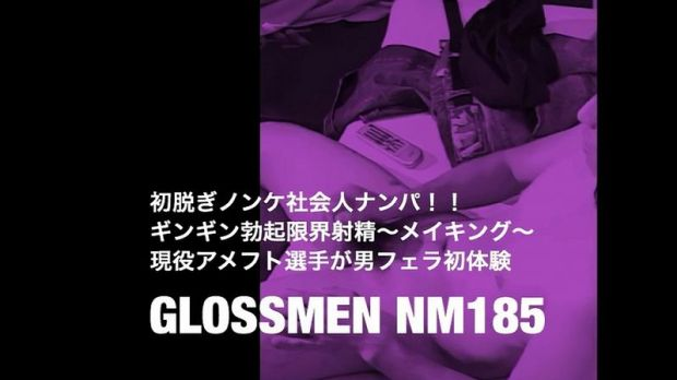 JAPAN PICTURES – GLOSSMEN NM185 [no mask]