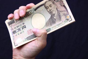 年末ジャンボミニ 換金方法
