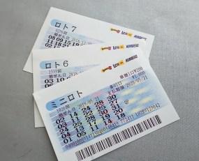 宝くじ 1000万 当たりやすい種類