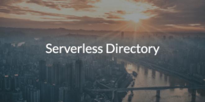 Serverless Directory