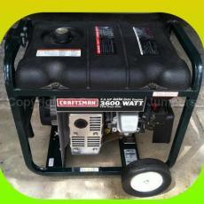 generator party rentals