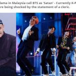 マレーシア人はBTSが嫌い?