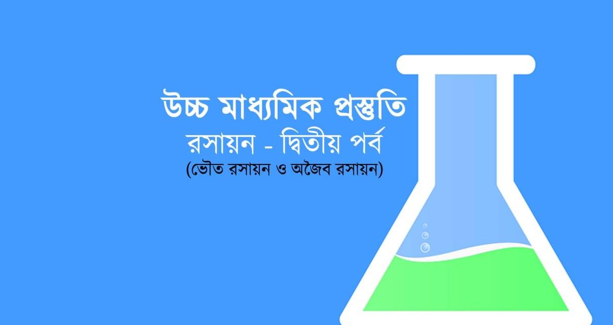 HS-chemistry-preparation-jump-magazine-part-2