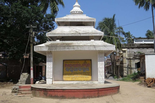 Entrance_of_Raghurajpur