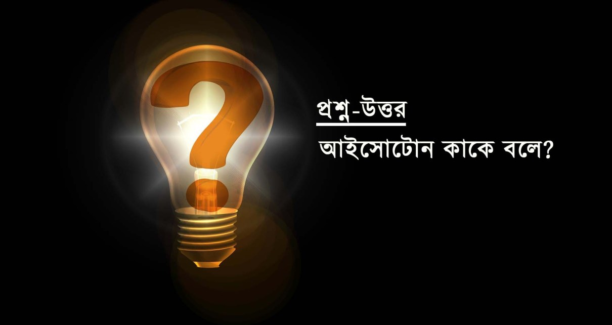 what-is-isotone-in-bengali