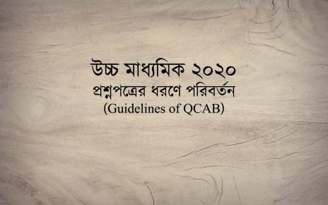 QCAB-hs-guideline