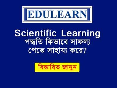 edulearn-slp