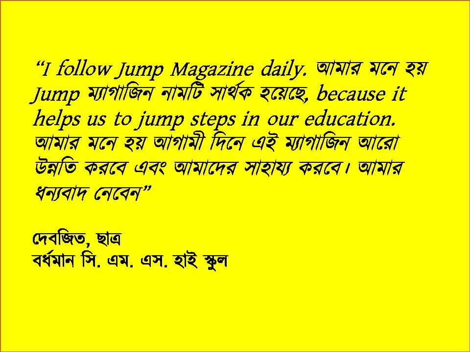 Jump-magazine-in-readers-testimonial-5