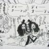 【ワンピース】ルフィ・ゾロ・ナミ・ウソップ・サンジのメイン感、チョッパー・ロビン・フランキー・ブルックのサブ感