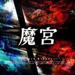 今週のアニメ「ブラッククローバー」感想、【14話】