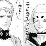 今週の「ブラッククローバー」感想、魔法帝 vs リヒト開戦!!!【143話】