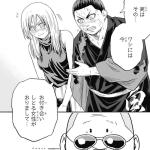 今週の「火ノ丸相撲」感想、駿海さん!?それはまずいですよ!!【189話】