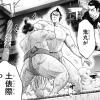 今週の「火ノ丸相撲」感想、鬼丸 VS 大典太光世、初日から熱すぎる!!【194話】