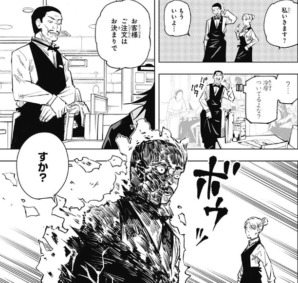 呪術廻戦 12話感想「邁進」【ジャンプ26号】 | ジャンプまとめ速報
