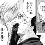 今週の「火ノ丸相撲」感想、レイナさんが漢すぎるwwww【202話】