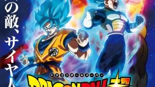 いよいよ明日12/14から映画「ドラゴンボール超 ブロリー」公開!!