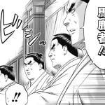 【火ノ丸相撲】刃皇とかいう格好よすぎる最強横綱wwww(画像あり)