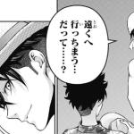 今週の「食戟のソーマ」感想、鈴木先生これはアカンのでは・・・(゚A゚;)【278話】