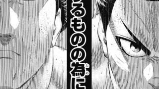 今週の「火ノ丸相撲」感想、現状に満足してしまった金鎧山を見抜くチヒロすごい!!【214話】