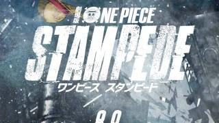 映画「ワンピース スタンピード」、特報映像公開きたあああああ!!!