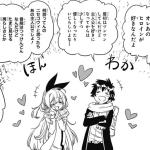 【読み切り】「ニセコイ」番外編感想【古味直志】