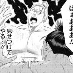 今週の「火ノ丸相撲」感想、鬼丸と草薙、それぞれの「横綱相撲」の戦い!!【221話】