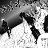 今週の「呪術廻戦」感想、花御の正体、意外なものだった!!【45話】