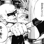 今週の「呪術廻戦」感想、楽巌寺・京都学長の戦闘スタイルが予想外すぎてワロタwww【46話】