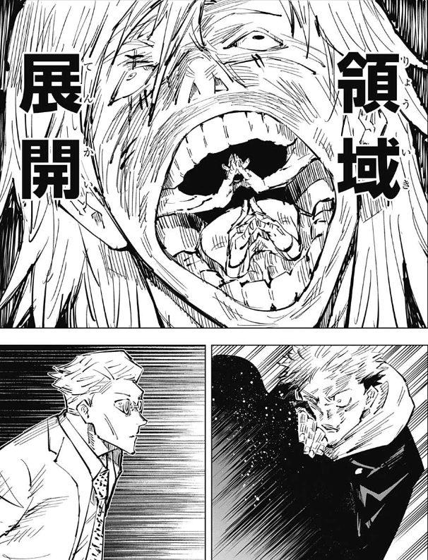 回線 化 呪術 アニメ