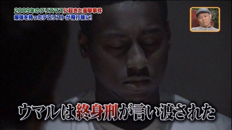 ウマルこと安田純平さん、出国禁止で激怒「海外旅行も出来ない」