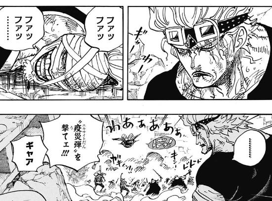 ワンピース ネタバレ 949 【ワンピース】949話ネタバレ!ルフィが兎丼を制圧し囚人を味方に!
