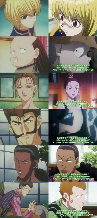 アニメ ハンターハンター