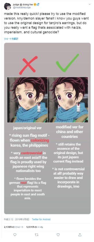 きめ や 韓国 ば つの い