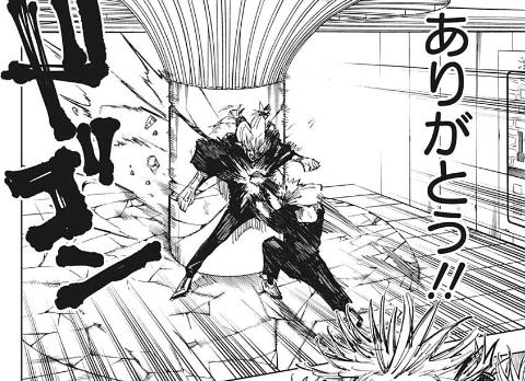 野薔薇 死亡 呪術 廻 戦